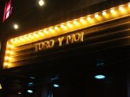 Toro Y Moi on the Paradise marquee | photo by Joel Khan