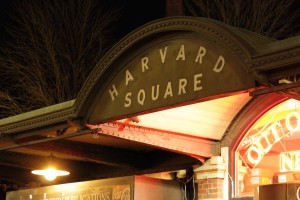 Harvard Square | Photo courtesy of Joseph Martelli