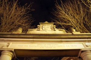 One of Harvard's entrance gates | Photo courtesy of Joseph Martelli